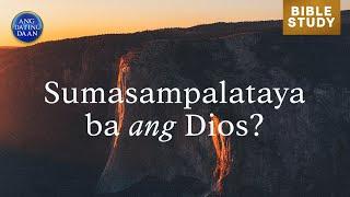 Download lagu Sumasampalataya ba ang Dios? | Ang Dating Daan Bible Study