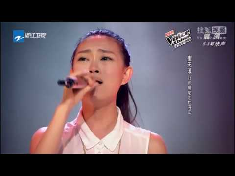 Cui Tianqi (崔天琪) - Mad World (Cover) Voice of China - Vocals IN SYNC and no audience or jury noises!