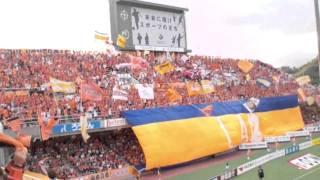 2010,8,29 清水エスパルス2-0川崎フロンターレ 試合開始前の元気なエス...