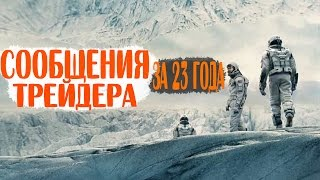 видео Материалы за 23.12.2011 » Сценарии и поздравления на любой вкус!