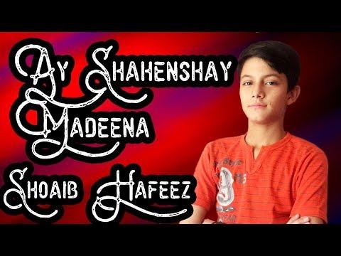 Ae shahenshah-e-Madina Assalat-o-Wassalam By Shoaib Hafeez