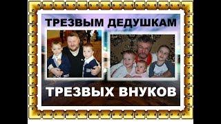 Фрагмент интернет урока  врач Белоглазов Анатолий Иванович