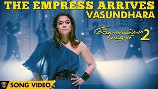 Vasundhara - The Empress Arrives (Song Video) | Velai Illa Pattadhaari 2 | Dhanush, Kajol