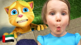 خمسة أطفال - قصة مضحكة عن يتحدث القط الزنجبيل