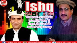 Baixar Hamesh GuTu dey Sxisx Khayalo Maja new shina songs 2017 by jabir khan jabir
