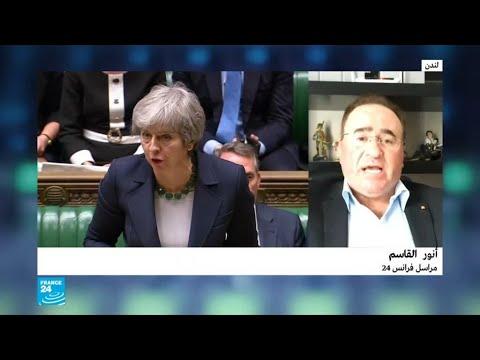 رئيسة الوزراء البريطانية تدعو الاتحاد الأوروبي لتأجيل موعد بريكسيت حتى 30 يونيو  - نشر قبل 29 دقيقة