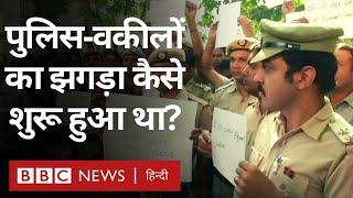 Delhi Police के हज़ारों जवान Advocates के ख़िलाफ़ Protest में सड़कों पर उतरे(BBC Hindi)