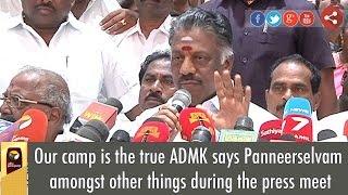 O. Panneerselvam's Press Meet On VK Sasikala, E. Palanisamy & Jayalalithaa's Death