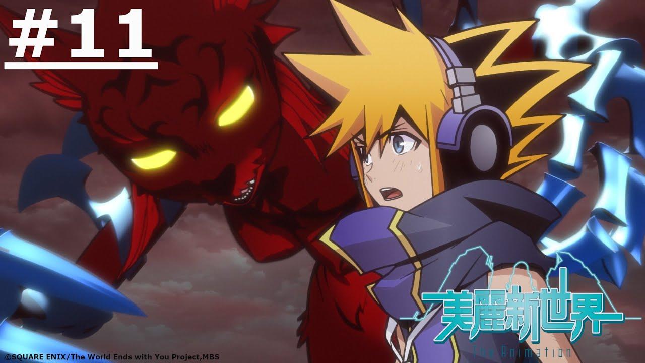 《美麗新世界 The Animation》#11 (繁中字幕 | 日語原聲)【Ani-One】