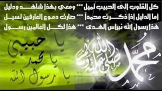 Mehboob Ki Mehfil Ko Mehbob - Haji Mushtaq Qadri Attari
