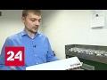 """""""Письма счастья"""" вместо автомобильных номеров: в Москве накрыли банду вымогателей"""