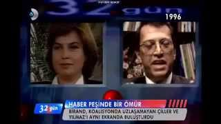 Tansu Çiller - Mesut Yılmaz Atışması