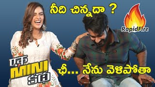 HILARIOUS: Kavya Thapar and Santosh Shoban UNMISSABLE Rapid Fire | Ek Mini Katha | TFPC Exclusive