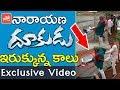 నారాయణ దూకుడు ఇరుక్కున్న కాలు Cpi Leader Narayana S Leg Injure While Kicking Wall Yoyo Tv