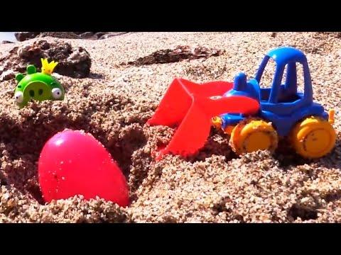 Видео про погрузчик (или экскаватор, или грейдер) и хрюшку на пляже. Игра для детей горячо-холодно