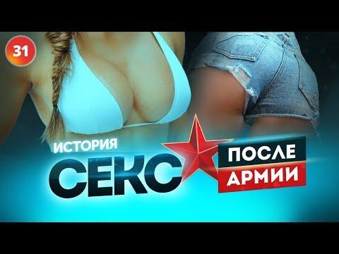 Бесплатное порнот фото-видео сделаное скрытой камерой в