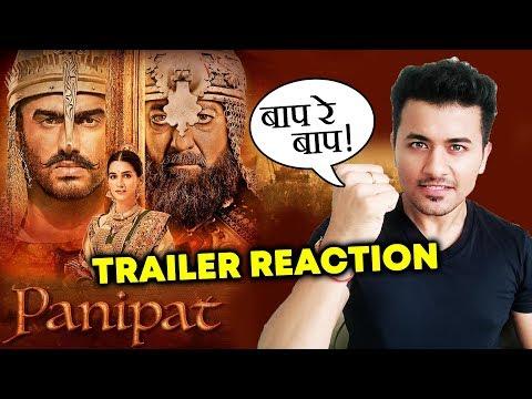 panipat-trailer-reaction-|-review-|-sanjay-dutt,-arjun-kapoor,-kriti-sanon-|-ashutosh-gowariker