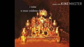 Pahado Pe Tera Dera Vaishno Devi g Track Bhajan