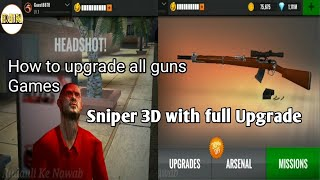 Sniper 3D game best head shot | how to upgrade weapons| how to buy weapons|