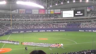 【侍ジャパン】東日本大震災 及び 台湾地震への黙祷