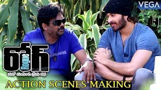 Rogue Movie   Action Scenes Making   Latest Telugu Movie Trailers 2017