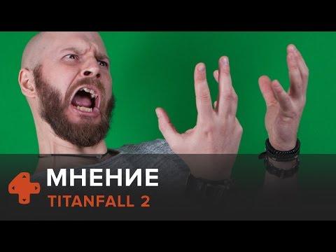 Titanfall 2 —