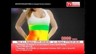 Пояс для похудения SLIM ABS в Алматы и Казахстане