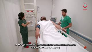Mersin Şehir Hastanesi Tanıtım Filmi l Rusca l