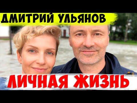 Дмитрий Ульянов  Фильмы, биография актёра и личная жизнь