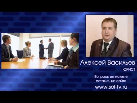 02 02 2015 Адвокат А Васильев Работа в выходные дни