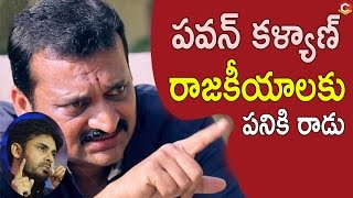 Balayya Babu Sensational comments on Kalyan Ram's Ism