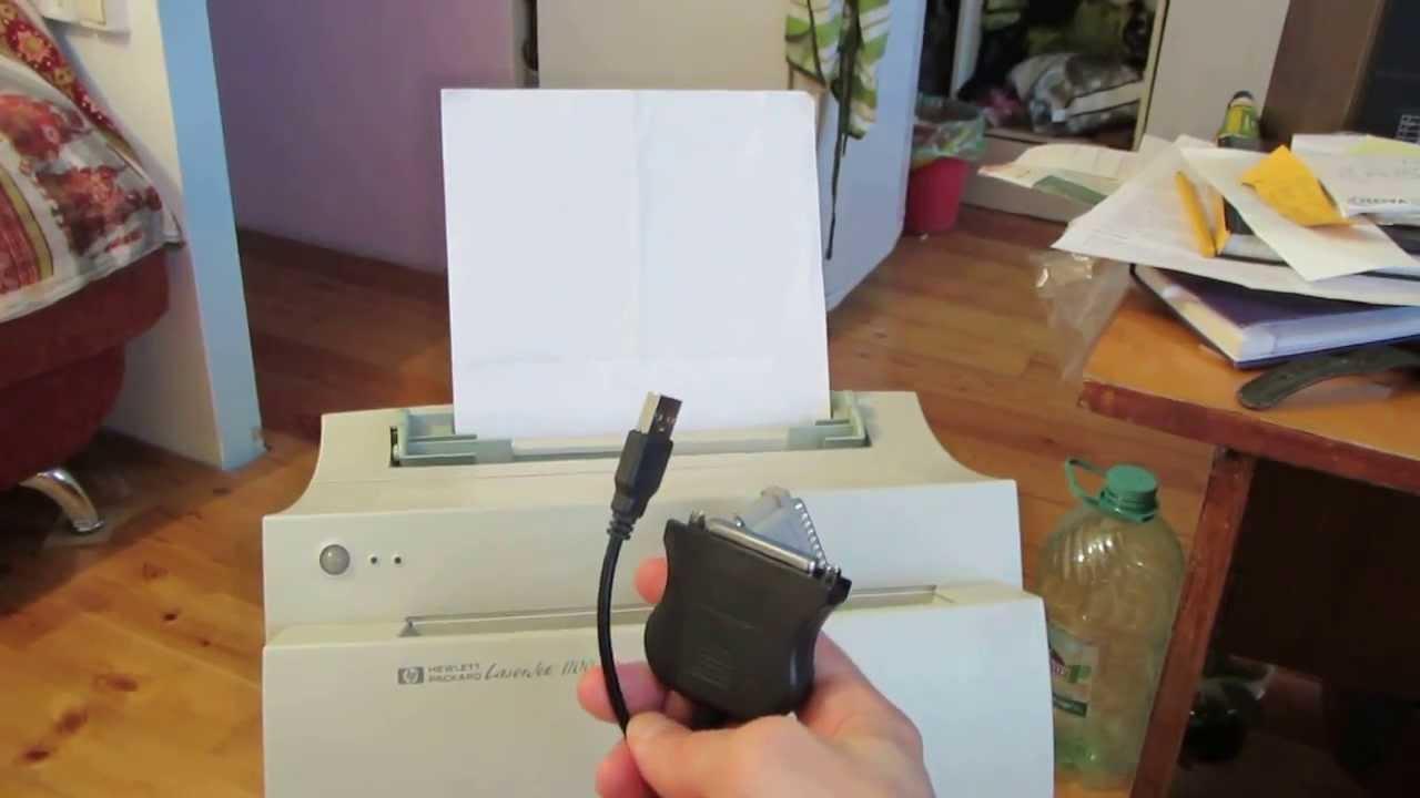 Подключение принтера c lpt разъемом