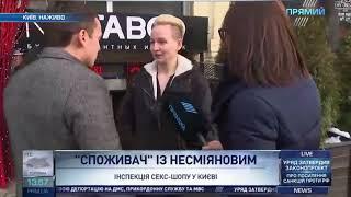 Не удачный прорыв в секс-шоп)))