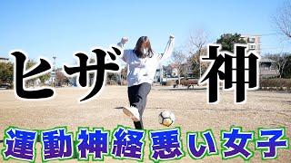 さらと一緒に大好きなサッカーの基礎練習 をやってみました!! 好評だったらまたサッカーやります! 違うスポーツも(^ω^) 【磯佳奈江公式SNS】 ▷Twitter ...