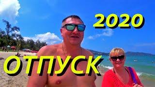 Отпуск 2020 в Таиланде Отдых до КОРОНАВИРУСА на ПАТОНГЕ