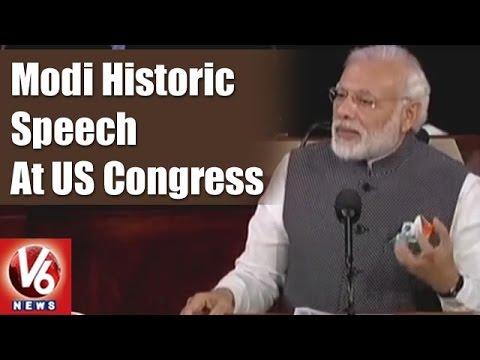PM Narendra Modi Historic Speech At US Congress | Full Speech | V6 News