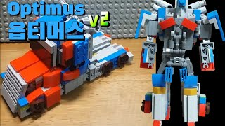 레고 옵티머스 프라임/Lego TLK optimus p…