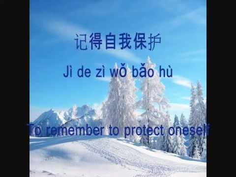 學不會 (Xue Bu Hui) [Never Learned] Pinyin And English Sub - 林俊傑 (JJ Lin)