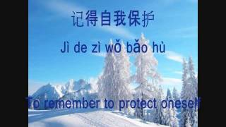 學不會 (Xue Bu Hui) [Never Learned] Pinyin and English Sub - 林俊傑 (JJ Lin) Mp3