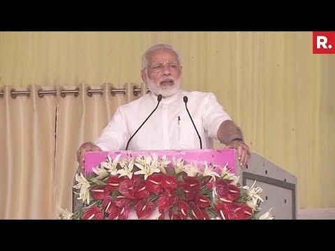 PM Modi In Bihar - Full Speech | LIVE
