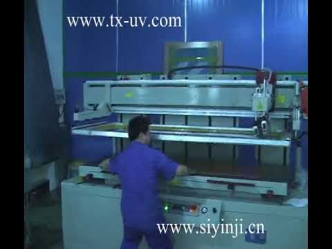 Auto flat silk Screen Printing Machine for Lanmark /Yoga mat  ETC.