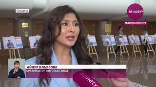Женщины на передовой в борьбе с COVID 19 в Алматы проходит уникальная фотовыставка 10 03 21