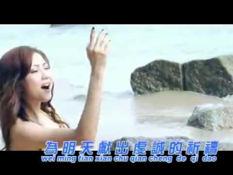 Alice Ong  Ming Tian Hui Geng Hao
