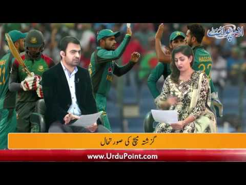 Asia Cup 2018: Bangladesh Knocks Out Pakistan | Sports Roundup Special