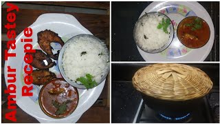 #how to make fish gravy#healthy food#home made food#Non -veg recepie##Ambur Tastey Recepies#