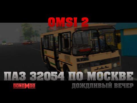 Заказ билетов онлайн, билеты на автобус, пассажирские