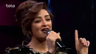 اجرای آهنگ گل دوزی توسط غزال عنایت در برنامه هلال عید / Gul Dozi song by Ghezal Enayat