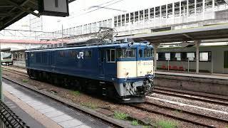 【配給送り込み】高崎駅を発車するEF64 1051