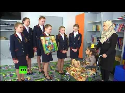 Воспитанницы пансиона Минобороны РФ навестили проходящую лечение в Москве сирийскую девочку