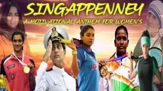 whistle-sivangivey-telugu-thalapathy-vijay-nayantara-a-r-rahaman-attlee-women-sversion